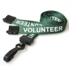 Volunteer Lanyard